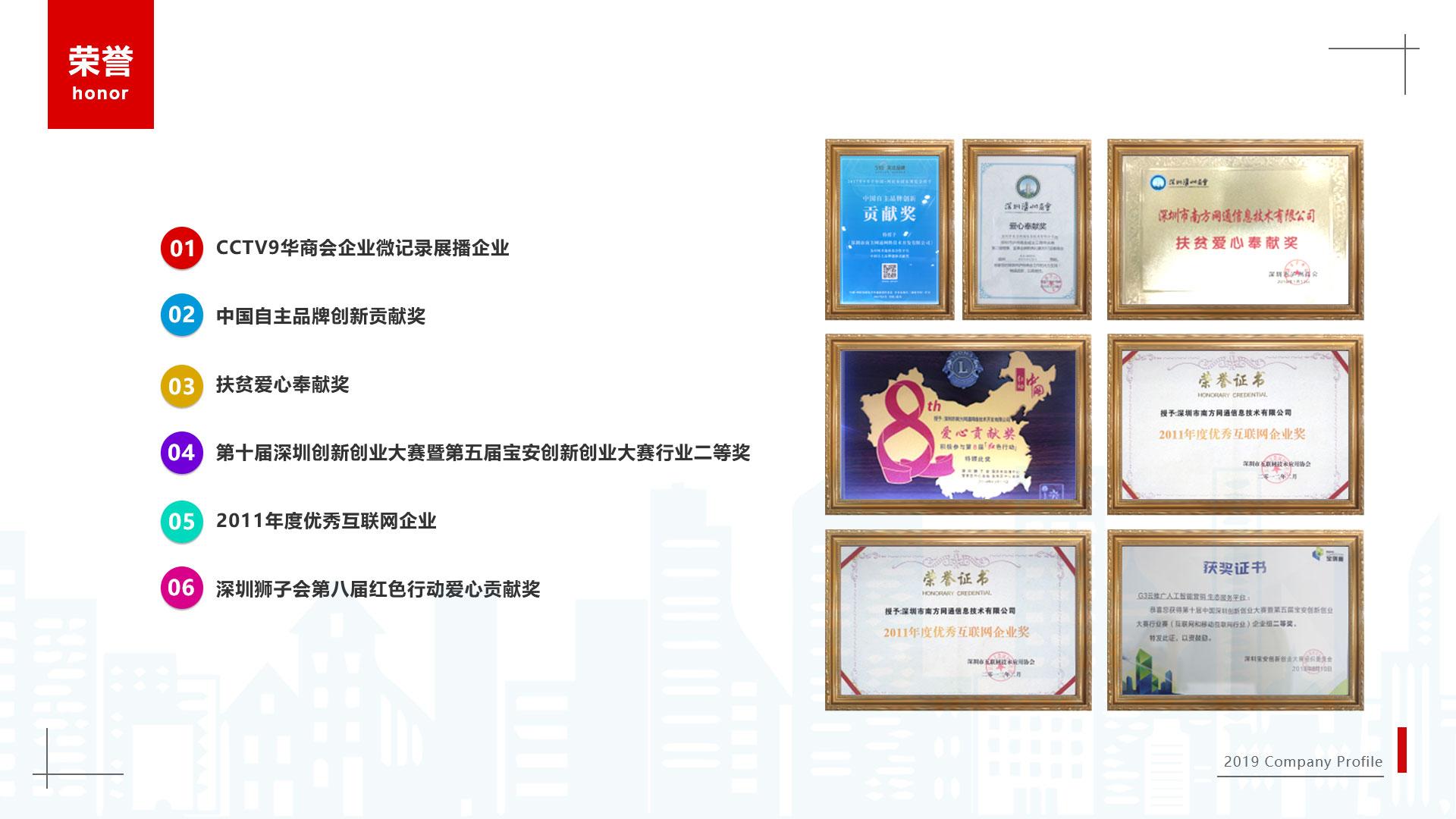 千诺信息科技.png